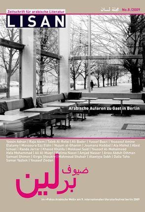 Lisan Magazin 8 von Hammad,  Hassan