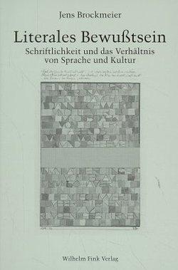 Literales Bewusstsein von Brockmeier,  Jens