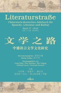 Literaturstraße 17 von Braungart,  Georg, Feng,  Yalin, Lauer,  Gerhard, Yuqing,  Wei, Zhu,  Jianhua