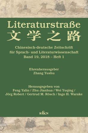 Literaturstraße 19 von Braungart,  Georg, Feng,  Yalin, Lauer,  Gerhard, Yuqing,  Wei, Zhu,  Jianhua