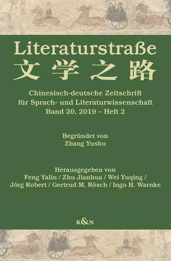 Literaturstraße von Feng,  Yalin, Robert,  Jörg, Rösch,  Gertrud M, Warnke,  Ingo H., Wei,  Yuqing, Zhu,  Jianhua