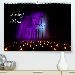Lockruf Petra (Premium, hochwertiger DIN A2 Wandkalender 2020, Kunstdruck in Hochglanz) von www.augenblicke-antoniewski.de