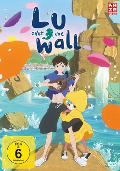 Lu Over The Wall – DVD von Yuasa,  Masaaki