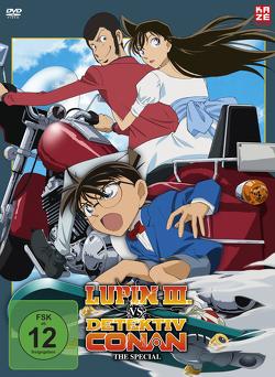 Lupin 3rd vs. Detektiv Conan – TV Special – DVD – Limited Edition von Kamegaki,  Hajime