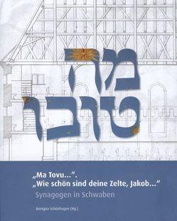 """""""Ma Tovu…"""". """"Wie schön sind deine Zelte, Jakob…"""" von Brandt,  Henry G, Kießling,  Rolf, Knufinke,  Ulrich, Lohr,  Otto, Schönhagen,  Benigna"""