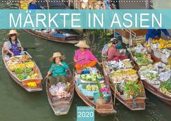Märkte in Asien (Wandkalender 2020 DIN A2 quer) von BuddhaART
