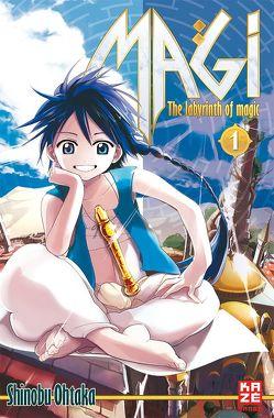 Magi – The Labyrinth of Magic – Band 1 von Ohtaka,  Shinobu, Schmitt-Weigand,  John