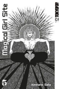Magical Girl Site 05 von Sato,  Kentaro