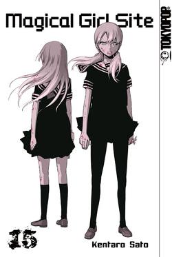 Magical Girl Site 15 von Sato,  Kentaro