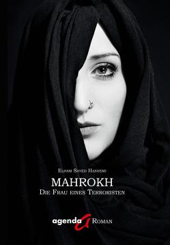 Mahrokh von Hashemi,  Elham Sayed