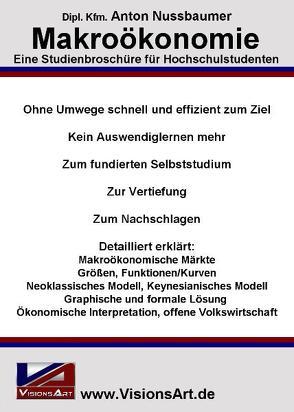 Makroökonomie – Eine Studienbroschüre für Hochschulstudenten von Nussbaumer,  Anton