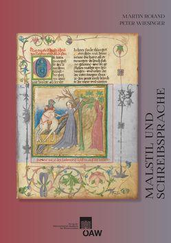 Malstil und Schreibsprache von Roland,  Martin, Wiesinger,  Peter