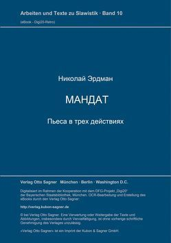 Mandat von Erdman,  Nikolaj R.