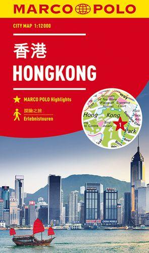 MARCO POLO Cityplan Hongkong 1:12000