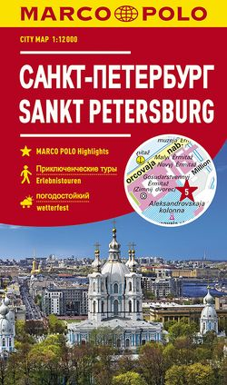 MARCO POLO Cityplan Sankt Petersburg 1:12000