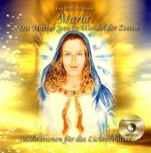 Maria – Die Mutter Jesu im Wandel der Zeiten von Ammon,  Eva-Maria