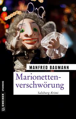 Marionettenverschwörung von Baumann,  Manfred