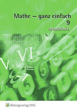 Mathe – ganz einfach von Feigl,  Walter, Letzgus,  Hubert, Rothfuss,  Inge, Wagner,  Rolf Dieter, Waldner-Henzler,  Annette, Wolf,  Gabriele