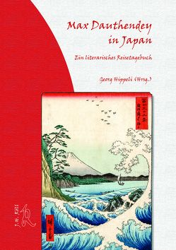 Max Dauthendey in Japan von Dauthendey,  Max, Hippeli,  Georg