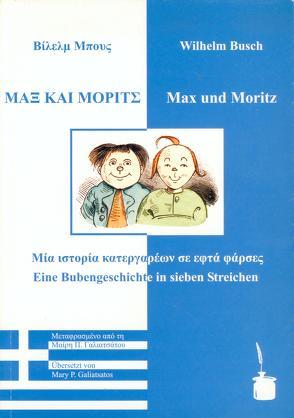 Max und Moritz /Max kai Morits von Busch,  Wilhelm, Galiatsalos,  Mary P, Sauer,  Walter