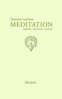 Meditation von Lambrou,  Thanassis, Speckner,  Herbert