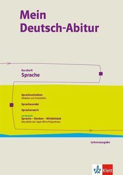 Mein Deutsch-Abitur. Ausgabe Nordrhein-Westfalen