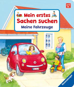 Mein erstes Sachen suchen: Meine Fahrzeuge von Grimm,  Sandra, Gruber,  Denitza