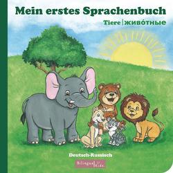 Kinderbuch Russisch – Deutsch / Mein erstes Sprachenbuch: Tiere-животные von Michelle,  Akkaya