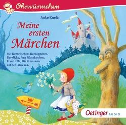 Meine ersten Märchen von Geisler,  Dagmar, Illert,  Ursula, Knefel,  Anke, Poppe,  Kay