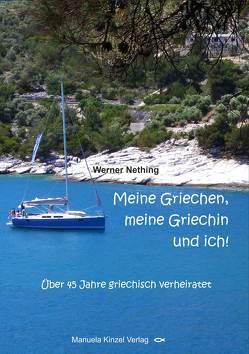 Meine Griechen, meine Griechin und ich! von Nething,  Werner