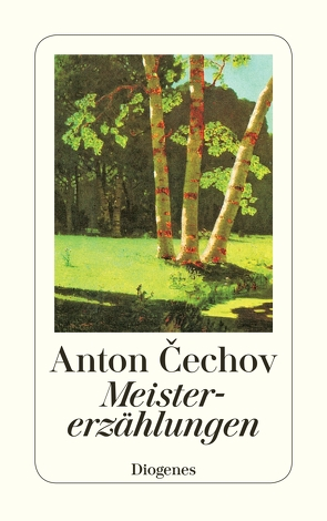 Meistererzählungen von Cechov,  Anton, Dick,  Gerhard, Knipper,  Ada, Schulz,  Hertha von, Urban,  Peter