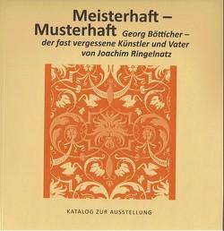Meisterhaft – Musterhaft von Jung,  Sabine, Just,  Kate, Röglin,  Jörg, Wilhelm,  Angelika