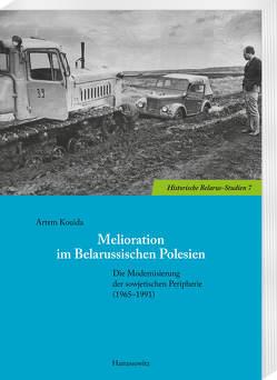 Melioration im Belarussischen Polesien von Kouida,  Artem