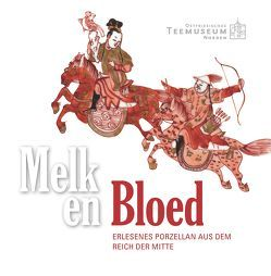 Melk en Bloed von Christiaan,  Jörg, Stenger,  Matthias, Suebsman,  Daniel