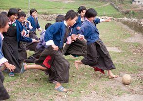Menschen in Bhutan von Wild,  Markus