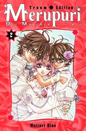 Merupuri Traum-Edition von Hino,  Matsuri