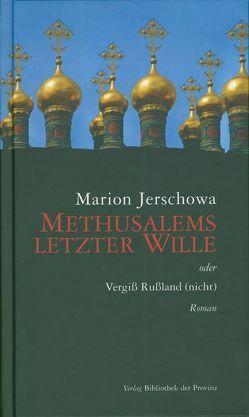 Methusalems letzter Wille oder Vergiß Rußland (nicht) von Jerschowa,  Marion