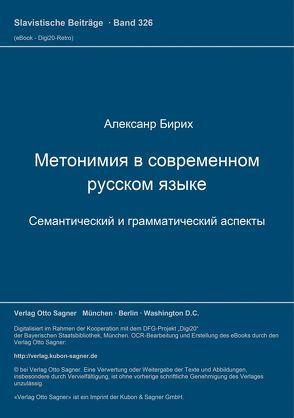 Metonimija v sovremennom russkom jazyke von Birch,  Aleksandr