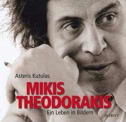 Mikis Theodorakis von Kutulas,  Asteris, Theodorakis,  Mikis