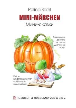 Mini-Märchen von Sorel,  Polina