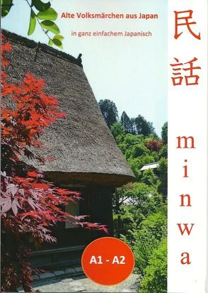 Minwa von Moriwaki,  Claudia, Puster,  Aya