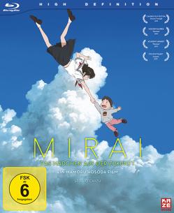 Mirai – Das Mädchen aus der Zukunft – Blu-ray – Deluxe Edition (Limited Edition) von Hosoda,  Mamoro
