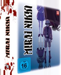 Mirai Nikki – Blu-ray-Gesamtausgabe von Hosoda,  Naoto