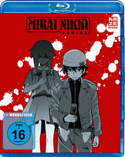 Mirai Nikki – OVAs – Blu-ray von Otsuki,  Atsushi