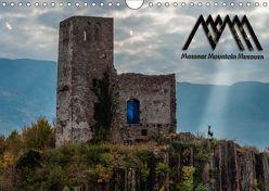 MMM – Messner Mountain Museum (Wandkalender 2018 DIN A4 quer) von www.HerzogPictures.de,  k.A.