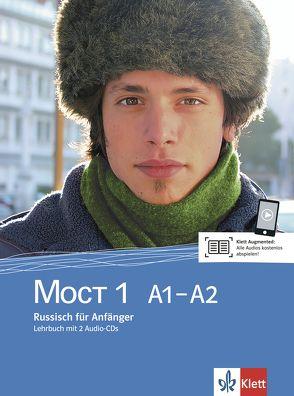 MOCT 1 A1-A2