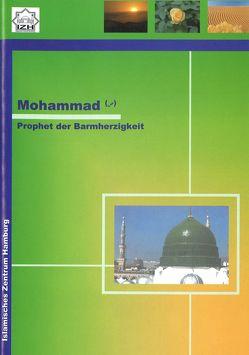 Mohammad – Prophet der Barmherzigkeit von Khamehi,  Zaynab