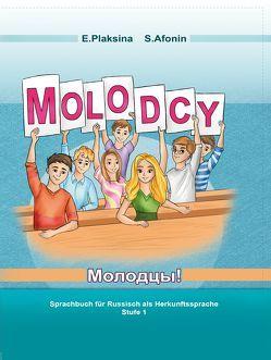 Molodcy von Afonin,  Sergej, Plaksina,  Elena