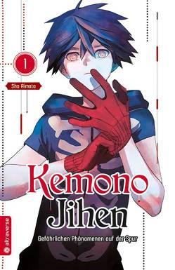 Monster Files – Kemono Jihen 01 von Aimoto,  Sho