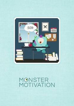 Monstermotivation Schreibtagebuch: Notizbuch, 32 gestaltete Seiten, DIN A5 von Moritz,  Vera, Petereit,  Hannah M.